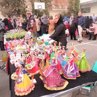 بازارچه خیریه و جشن فرهنگ 97