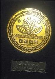 کسب مقام اول و سوم در جشنواره زیست فناوری